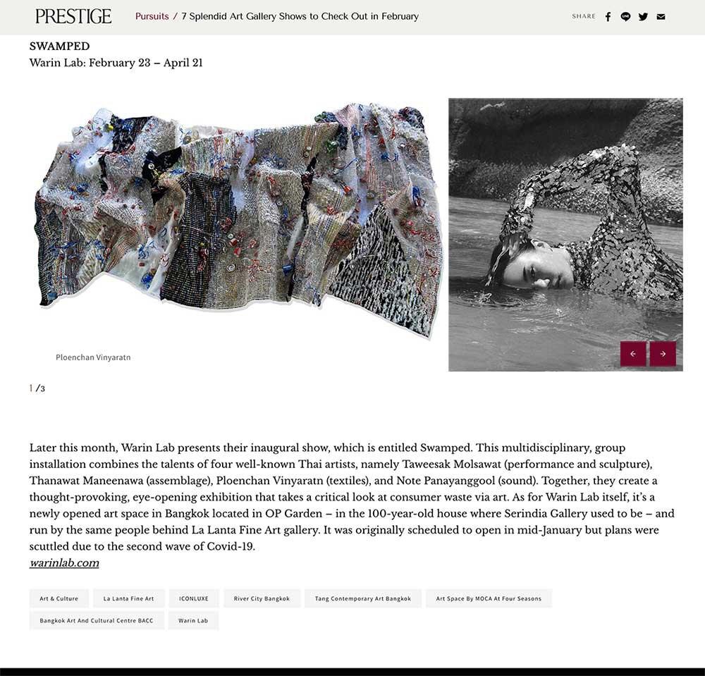 Swamped - prestigeonline.com
