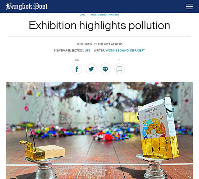 Exhibition highlights pollution