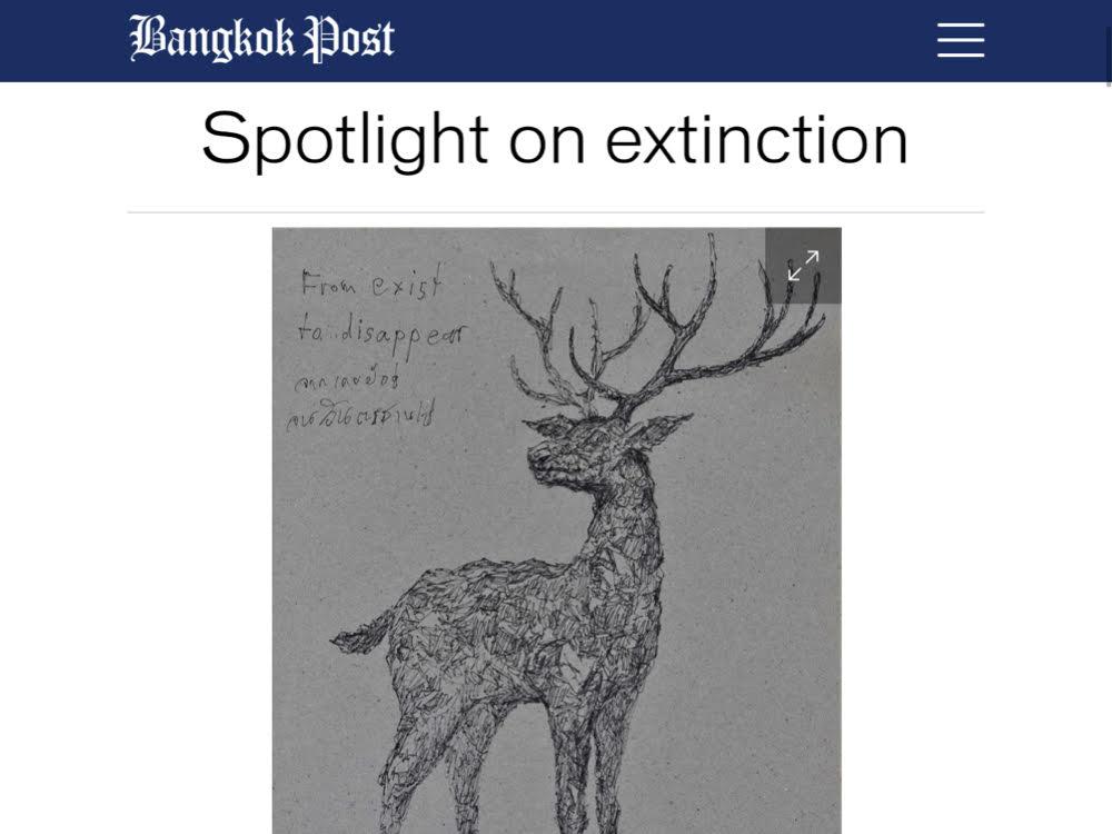 Spotlight on extinction