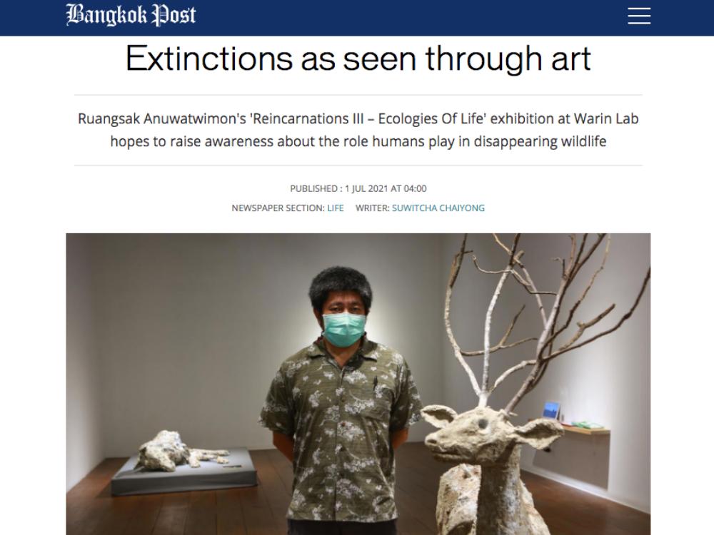Extinctions as seen through art
