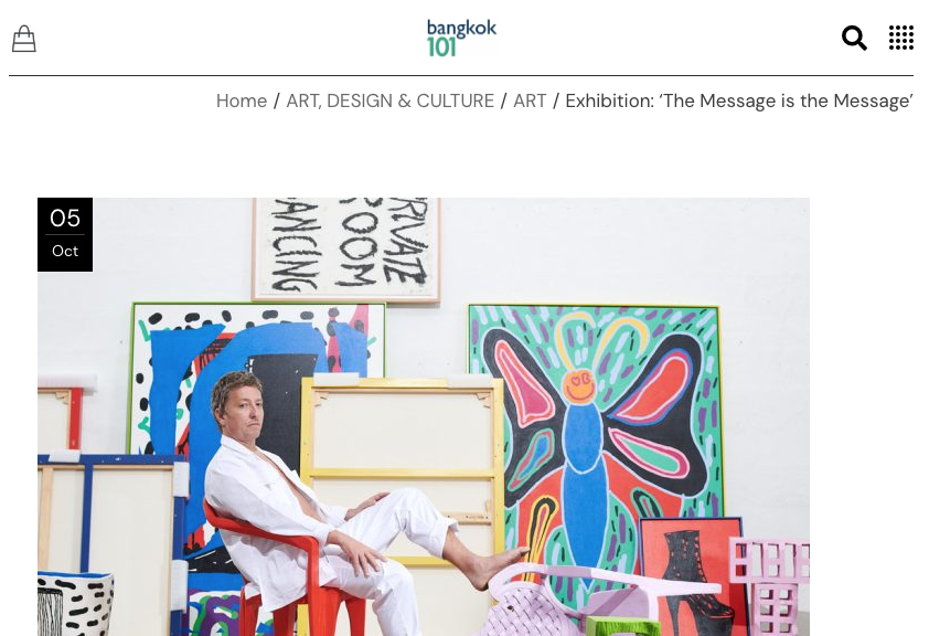 Exhibition: 'The Message is the Message'